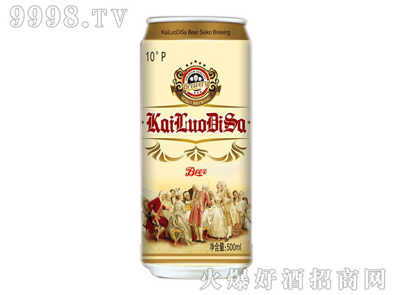 凯罗蒂萨啤酒展示