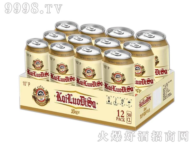 凯罗蒂萨啤酒系列