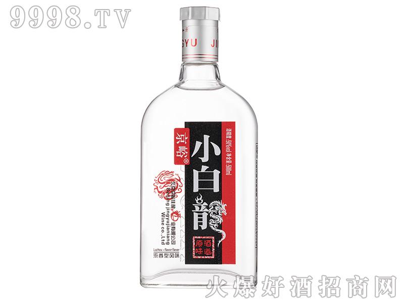 京峪小白龙酒
