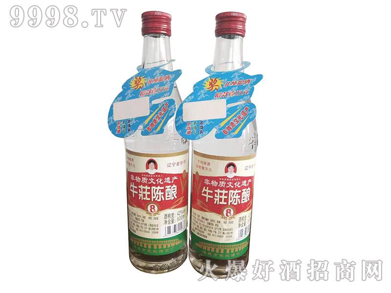 牛莊陈酿酒(8陈酿)