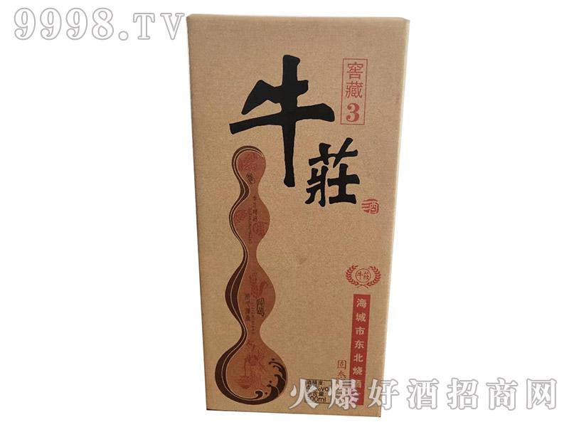 牛莊窖藏3酒-500ml
