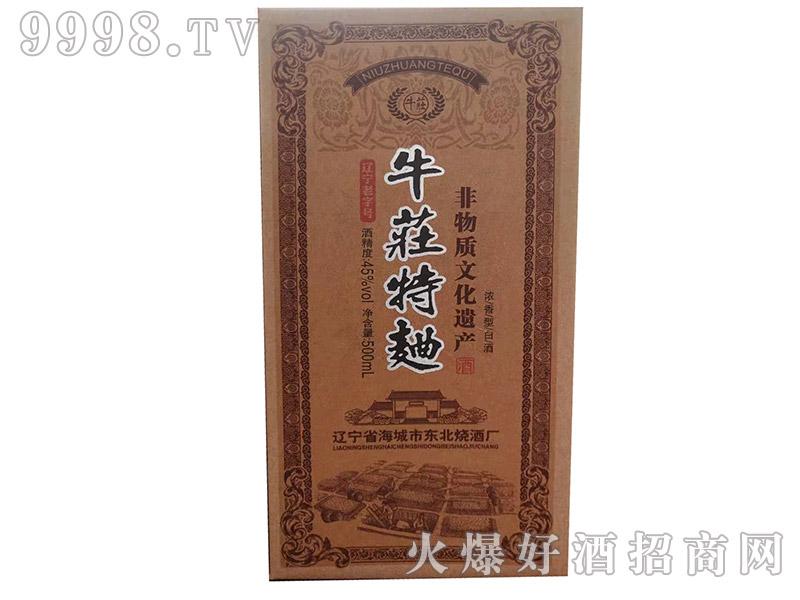 牛莊特曲酒(非主治文化遗产)