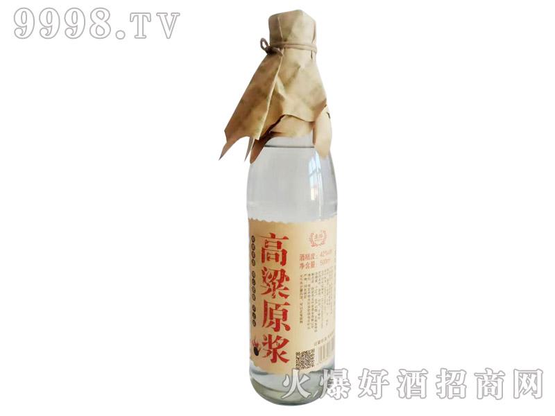 京焀高粱原浆酒