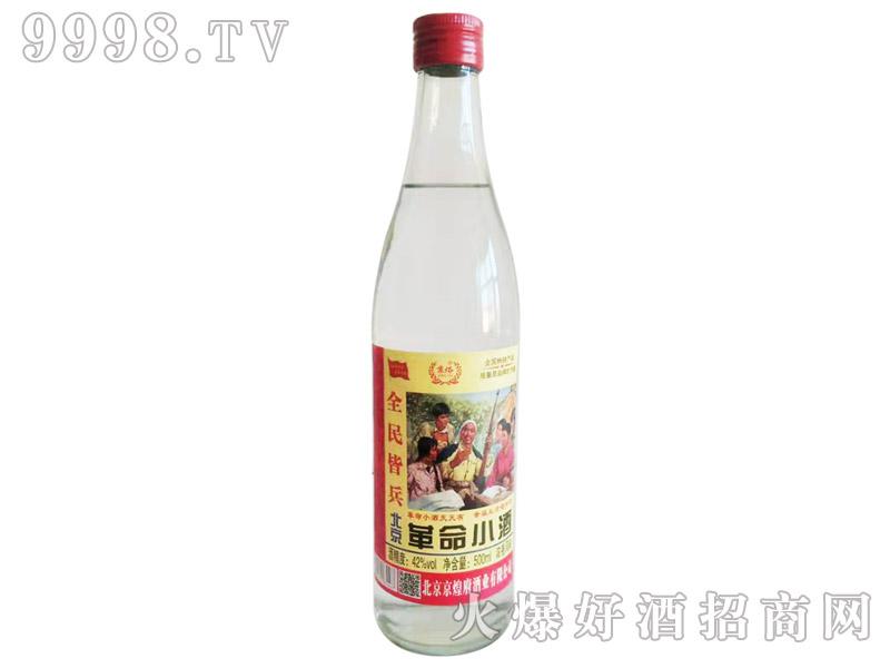 京焀革命小酒500ml