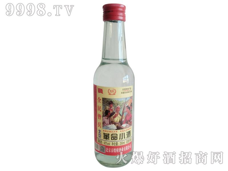 京焀革命小酒250ml
