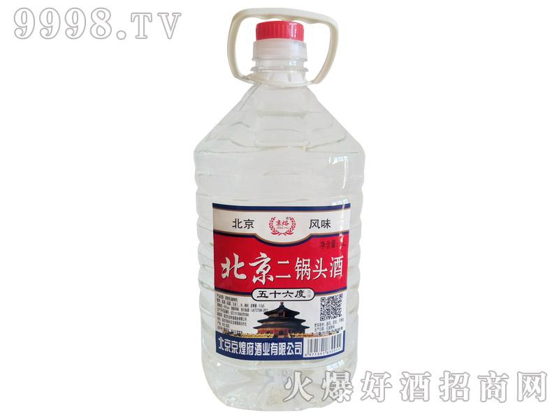 京焀北京二锅头酒5L