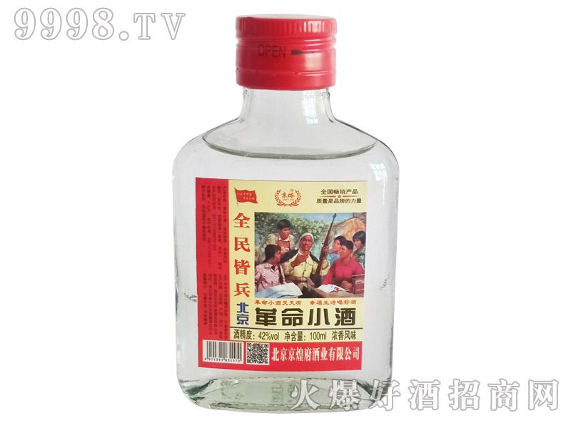 京焀革命小酒100ml