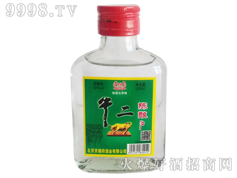 京焀牛二陈酿酒100ml