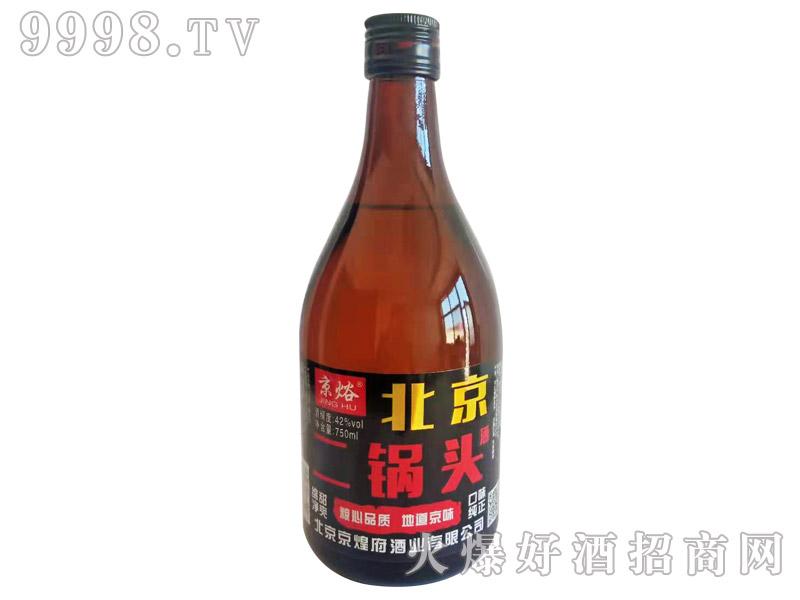 京焀北京二锅头酒750ml