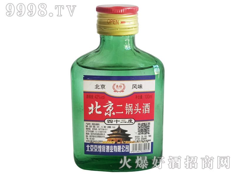 京焀北京二锅头酒42度