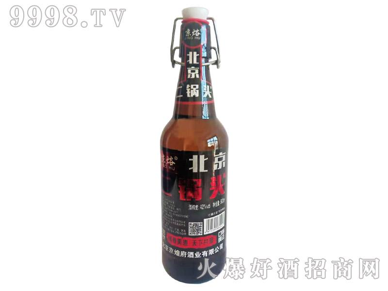 京焀北京二锅头酒(棕色)