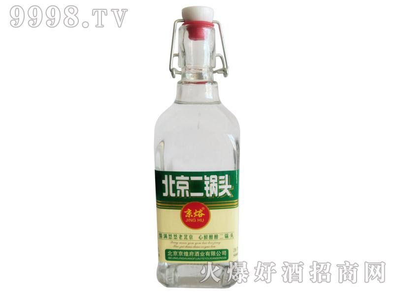 京焀北京二锅头酒(绿方瓶)
