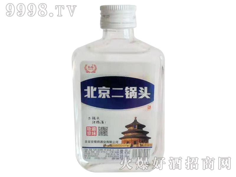 京焀北京二锅头酒100ml