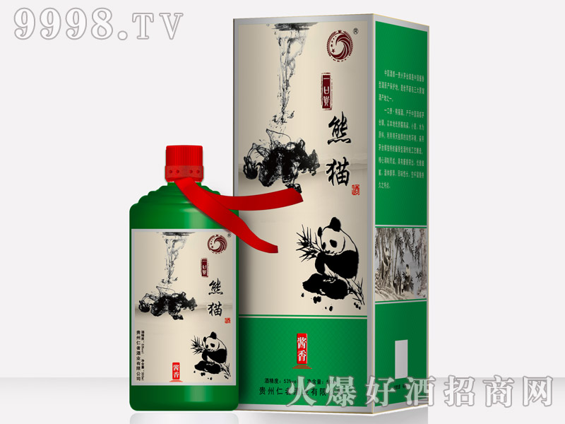 一口贵熊猫酒
