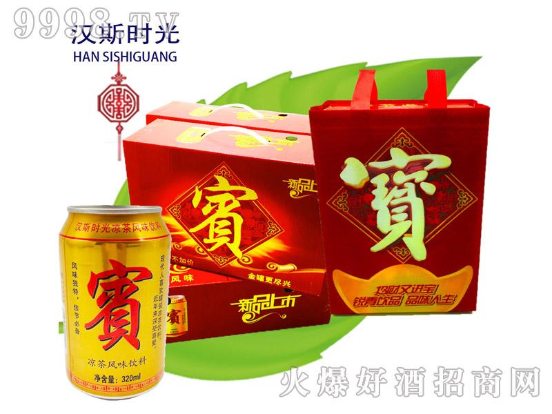 宝凉茶风味饮料(多箱)