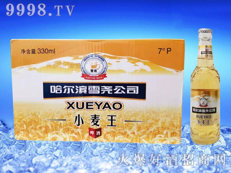 哈尔滨雪尧小麦王千赢国际手机版330ml(瓶装)