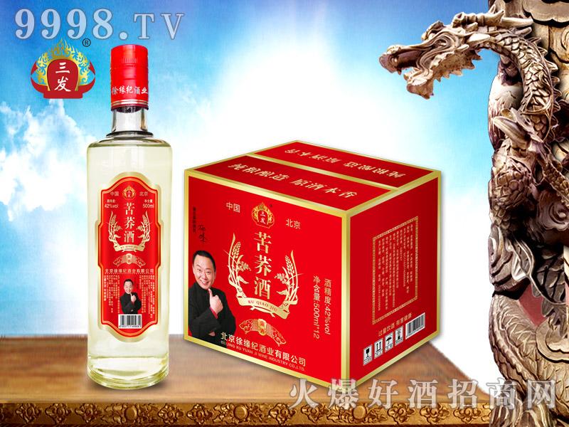 三发苦荞露酒百年瓶红