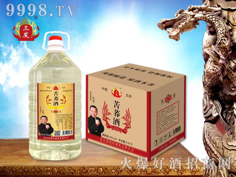 三发苦荞露酒2.5L