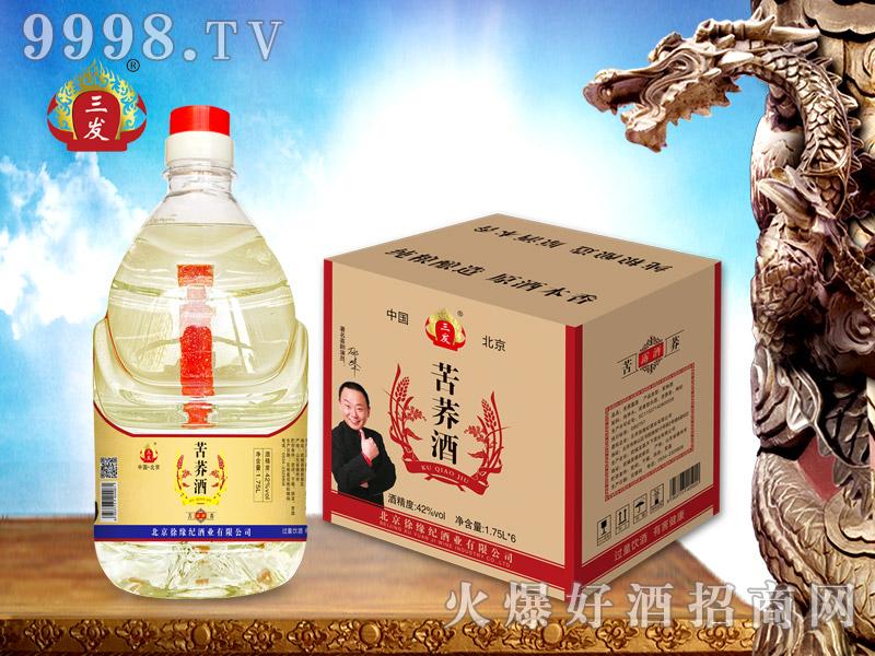 三发苦荞露酒1.75L