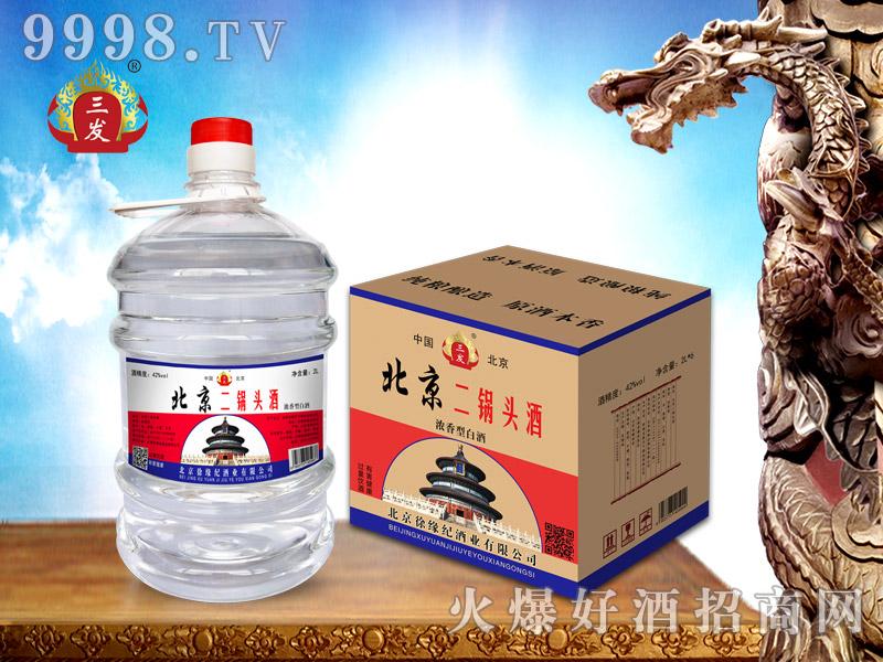三发北京二锅头桶酒42°52°2L