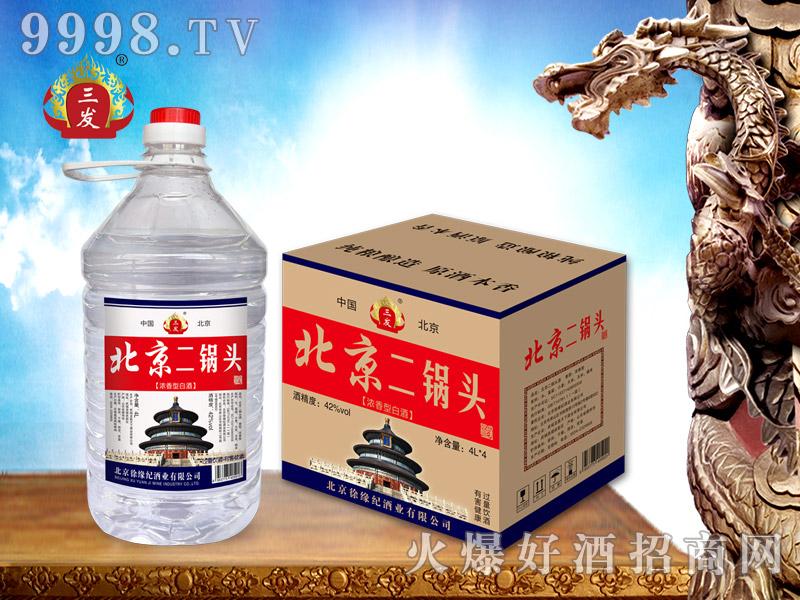 三发北京二锅头桶酒4L