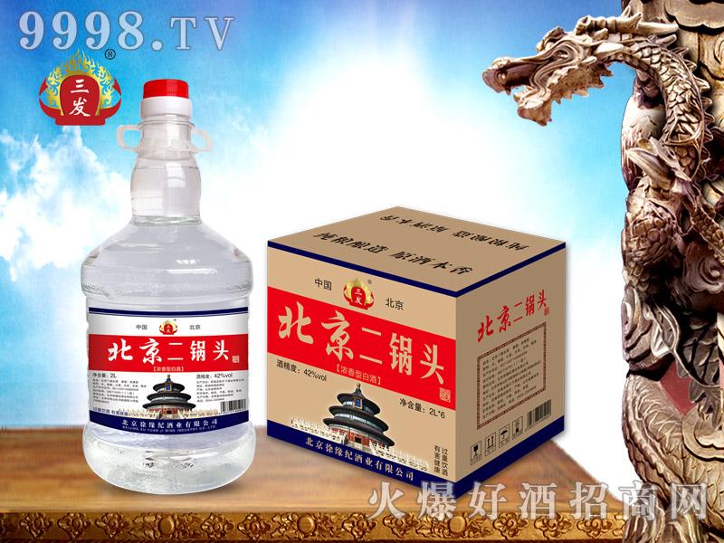 三发北京二锅头桶酒2L×6