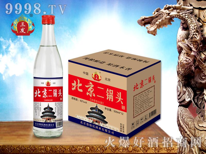 三发北京二锅头酒牛二瓶