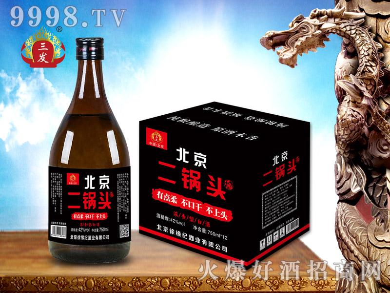 三发北京二锅头酒750ml