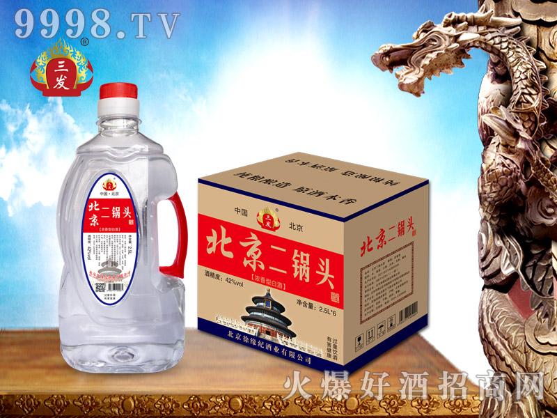 三发北京二锅头桶酒2.5L