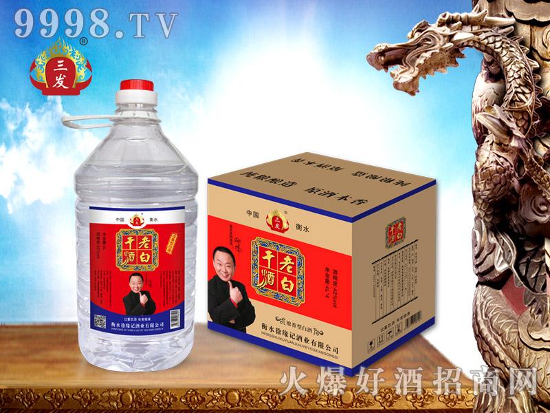 三发老白干桶酒4L×4