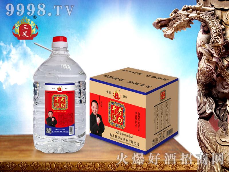 三发老白干桶酒2L×6