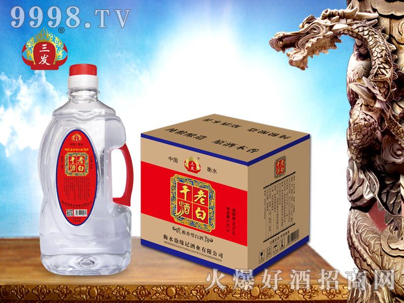 三发老白干桶酒2.5L×6