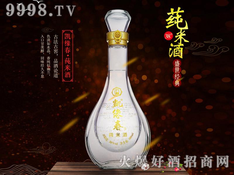 凯缘春莼米酒