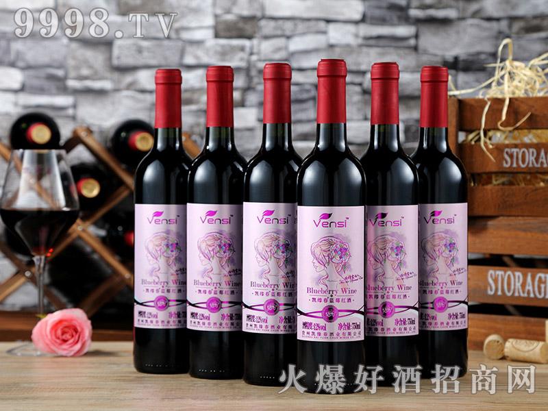 凯缘春半干红蓝莓酒