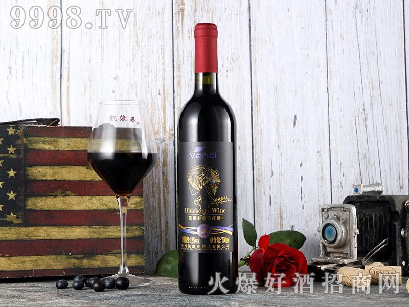 凯缘春蓝莓红酒(黑)
