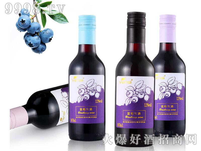 凯缘春蓝莓红酒(混色)