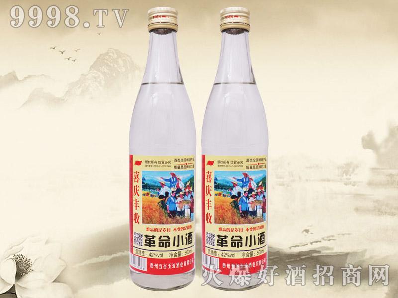 革命小酒(喜庆丰收)