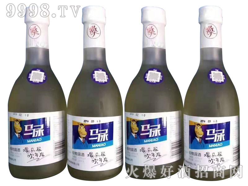 马尿酒350ml