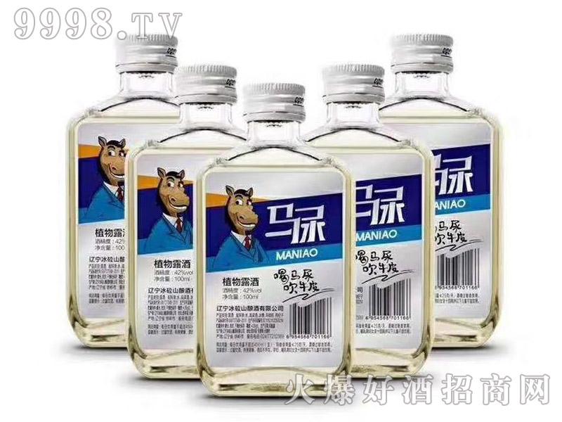 马尿酒100ml