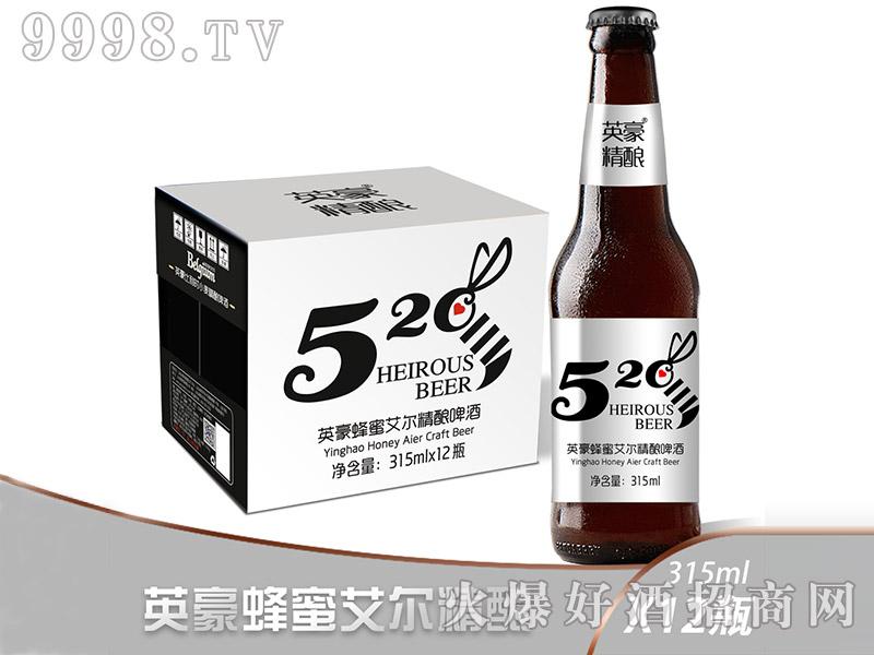 英豪蜂蜜艾尔精酿啤酒315ml×12瓶