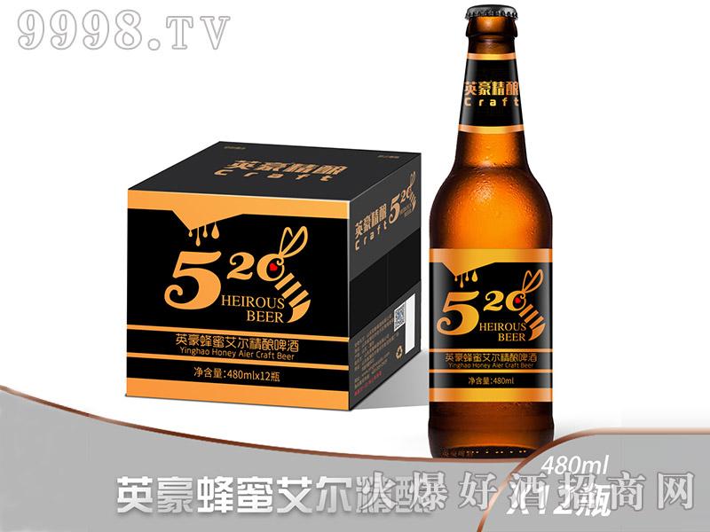 英豪蜂蜜艾尔精酿千赢国际手机版480ml×12瓶