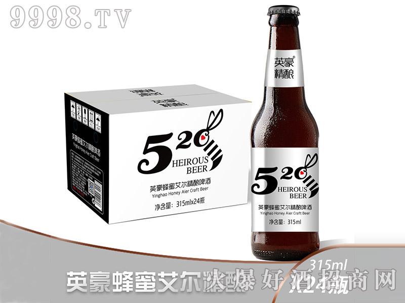 英豪蜂蜜艾尔精酿啤酒315ml×24瓶