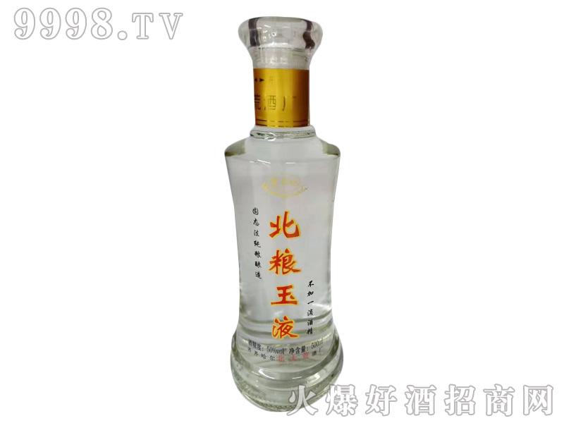 北粮玉液酒