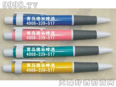 德谷文化笔