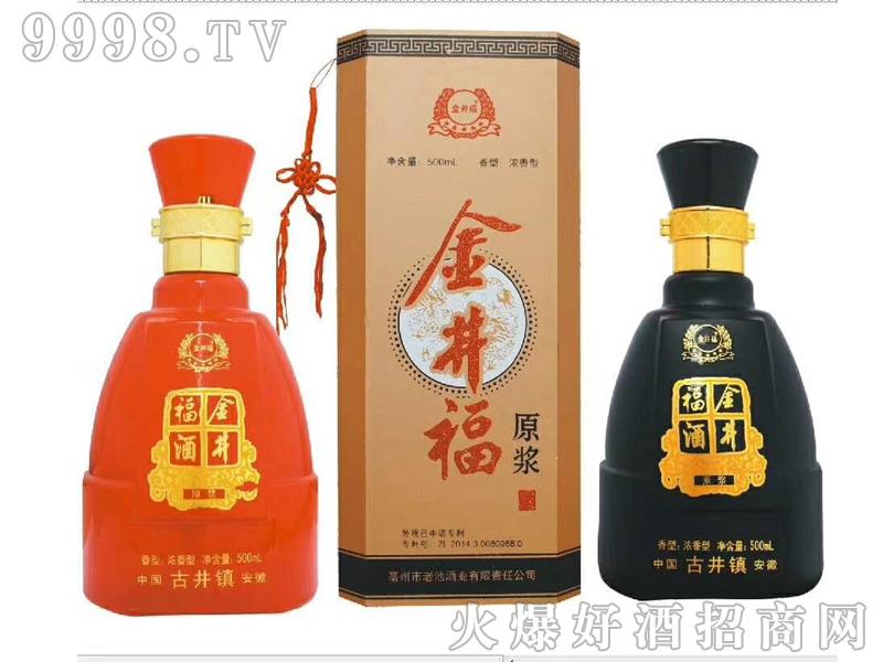 金井福酒原浆