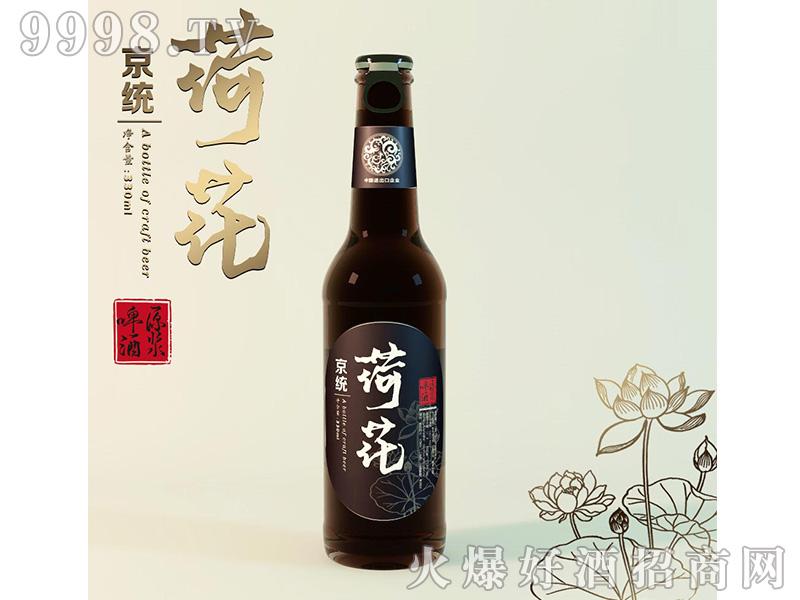 劲派京统荷花精酿乐虎体育直播app330ml瓶装