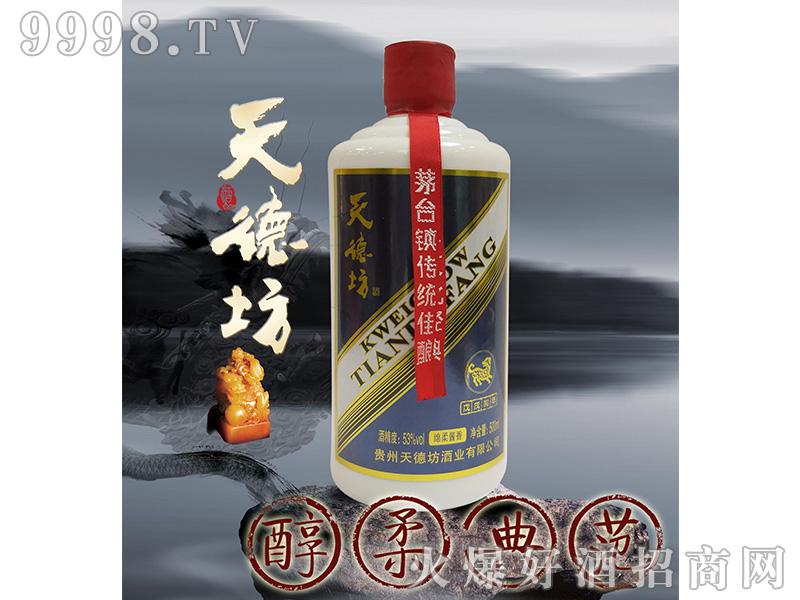 传统佳酿天德坊酒53°500ml酱香白酒