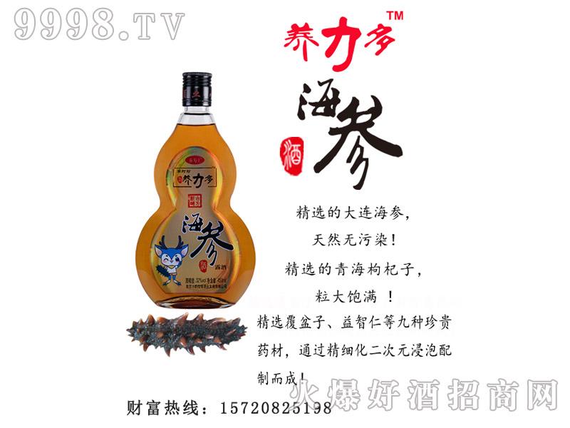 养力多海参酒450ml