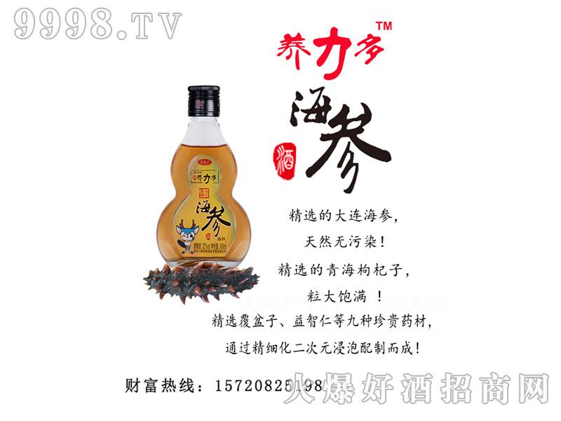 养力多海参酒150ml