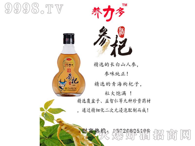 养力多参杞酒150ml